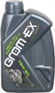 Мастило трансмісійне Grom-Ex SYNTRANS API GL-4/GL-5 75W-90 1л