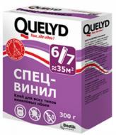 Клей для шпалер Quelyd Вініл 300 г