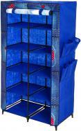 Гардероб текстильний 1560х870х460 мм синій
