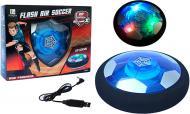 Аером'яч RONGXIN Hover Ball з підсвічуванням і акумулятором 18 см RX3381B