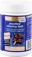 Засіб для чищення ювелірних виробів HG 300 мл