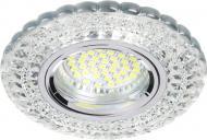 Світильник точковий Accento lighting MR16 з LED-підсвічуванням 3 Вт G5.3 4000 К чорний ALHu-MKD-E001