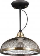 Люстра стельова Accento lighting Melpomena 1x40 Вт E14 чорний ALSQ-MD38752/1
