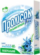Пральний порошок для ручного прання Пролісок Весняні квіти 0,4 кг