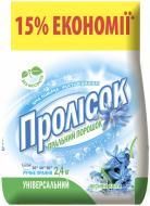 Пральний порошок для ручного прання Пролісок Весняні квіти 2,4 кг