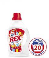 Гель для машинного прання REX Pro-Color 1,32 л