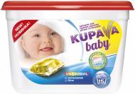 Капсули для машинного прання Kupava Baby universal 15 шт.