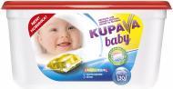 Капсули для машинного прання Kupava Baby universal 30 шт.
