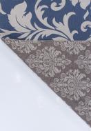 Килим Oriental Weavers Kayla двосторонній 160x230 см 0522 E