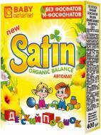 Пральний порошок для машинного прання Satin Organic Balance Baby 0,4 кг