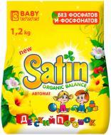 Акція -33% Пральний порошок для машинного прання Satin Organic Balance Baby  1 3bb67f7d3490d