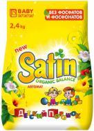 Пральний порошок для машинного прання Satin Organic Balance Baby 2,4 кг