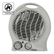 Тепловентилятор Rotex RAS04-H Grey