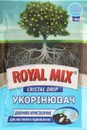Добриво мінеральне Royal Mix для укорінення (для кореневого підживлення) 100 г