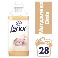 Кондиціонер для білизни Lenor Мигдальне масло для чутливої шкіри 1 л