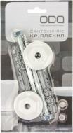 Кріплення для умивальника до стіни з ексцентриками і болтами 8x120 мм