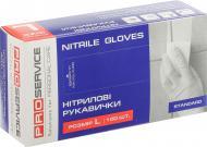 Рукавички нітрилові PROservice стандартні L