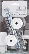 Кріплення для умивальника до стіни з ексцентриками і болтами 8x140 мм