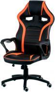 Крісло Special4You Game E5395 чорний