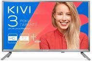 Телевізор Kivi 32HB50GU