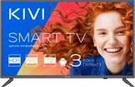Телевізор Kivi 32FP50GU