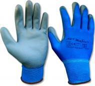 Перчатки ArtMaster с покрытием полиуретан M (8) RnyPu Blue