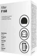 Набор фильтров Electrolux F168