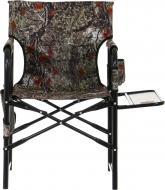 Крісло складане Grilland Росава Росава з підставкою
