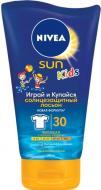 Лосьйон сонцезахисний Nivea Sun kids Грай та Купайся 150 мл
