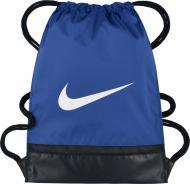 Рюкзак Nike NK BRSLA GMSK BA5338-480 18 л синий