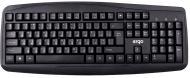 Клавіатура Ergo (K-240USB) black