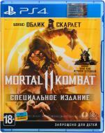 Гра Sony Mortal Kombat 11 Спеціальне видання (PS4, російські субтитри)