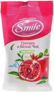 Серветка Smile Лісові ягоди 15 шт.
