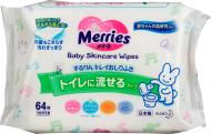 Дитячі вологі серветки Merries 64 шт.