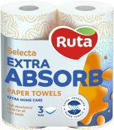 Бумажные полотенца Ruta Selecta EA трехслойная 2 шт.