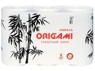 Туалетний папір туалетний папір Origami Horeca 55 м двошаровий 6 шт.