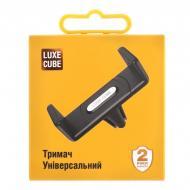 Автотримач універсальний Luxe Cube 340268 чорний