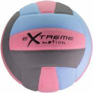 Волейбольний м'яч Extreme Motion Extreme Motion VB0202 TPU р. 4