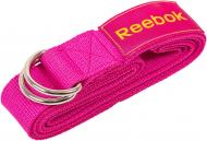 Ремень для йоги Reebok RAYG-10023MG