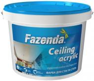 Краска акриловая Fazenda Ceiling мат 1,2кг