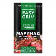 Маринад Easy Grill Класичний пряний 170 г