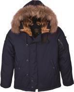 Куртка-парка Alpha Industries N-2B Elevon XL Blue