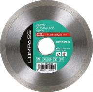 Диск алмазний відрізний Compass 1A1R Pro Serie 125x22,2 кераміка