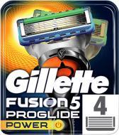 Змінний картридж Gillette Fusion 5 Proglide Power 4 шт.