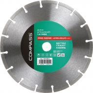 Диск алмазний відрізний Compass 1A1RSS PRO SERIE 230x22,2 граніт , камінь , бетон