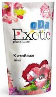 Мыло жидкое Ода Exotic Китайский личи 300 мл