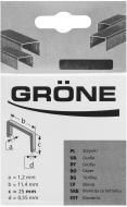 Скоби для ручного степлера Grone 25 мм 500 шт. 2553-820825