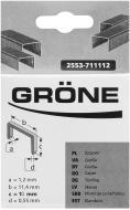 Скоби для електростеплера Grone 10 x 11,4 x 1,2 мм тип 53 (А) 500 шт. 2553-711110