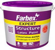 Краска структурная акриловая Farbex Expert Structure мат белый 7кг