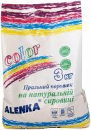 Пральний порошок для машинного та ручного прання Alenka Color 3 кг